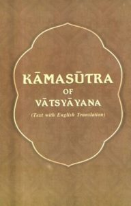 BOOK OF THE MONTH: KAMA SUTRA