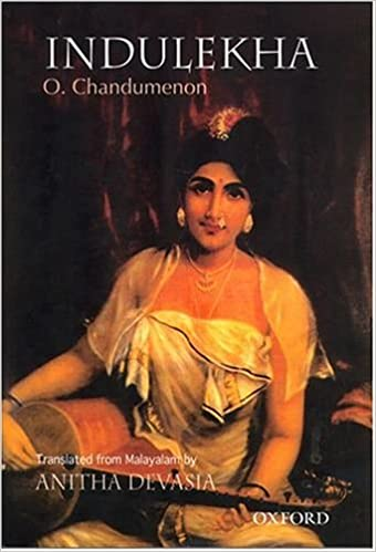 BOOK OF THE MONTH: INDULEKHA